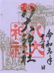 irodori_shuin_fuyu_r1_12.jpg