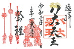 r020425_youhaishuin_02.jpg