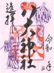 r020513_irodori_youhai_haru.jpg
