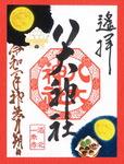 tukigawari_youhai_r2_10_01_b.jpg
